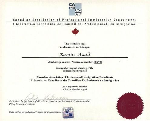 انجمن مشاوران حرفه ای مهاجرت کانادا (CAPIC)