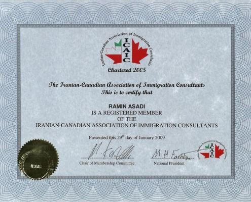 انجمن مشاوران مهاجرتی ایرانی-کانادایی (ICAIC)