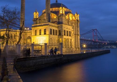 مراکز انگشت نگاری کانادا در شهرهای استانبول و آنکارا