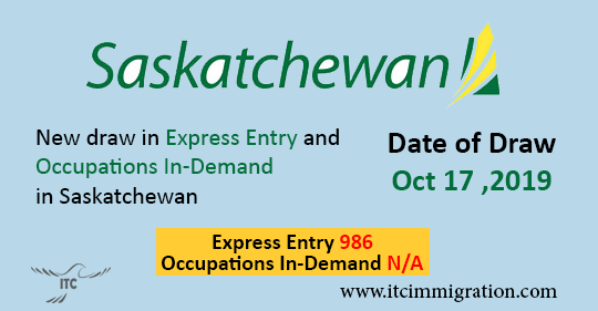 Saskatchewan Express Entry 17 Oct 2019 immigrate to Canada