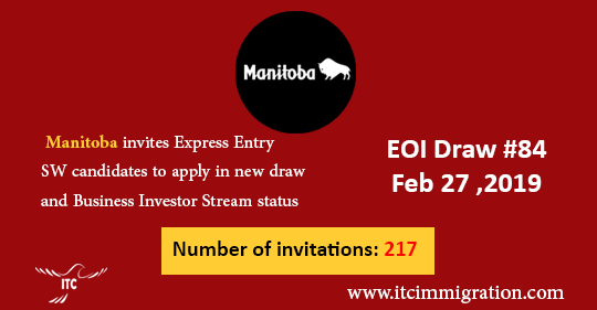 Manitoba Express Entry 27 Feb 2020 immigrate to Canada Business Investor Stream