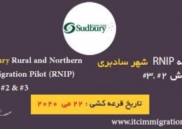 برنامه RNIP شهر سادبری پذیرش 2 مورخ 22 می 2020 مهاجرت به شهرهای کوچک و شمالی کانادا مهاجرت به کانادا برنامه RNIP شهر سادبری پذیرش 3