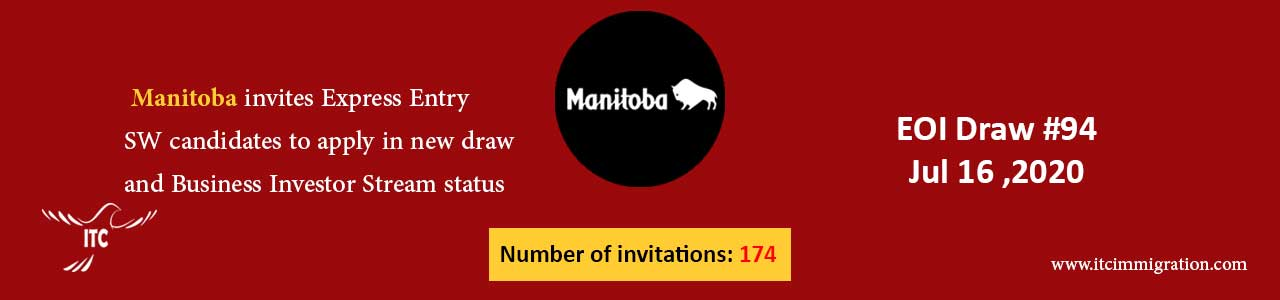 Manitoba Express Entry & Business Investor Stream 16 Jul 2020 immigrate to canada