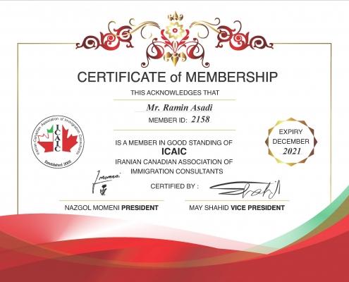 انجمن مشاوران ایرانی مهاجرت کانادا